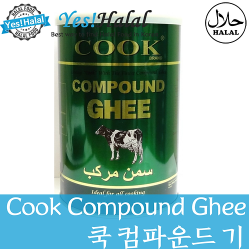 Compound Ghee/Ghee Butter (Malaysia, Cook, 900g)