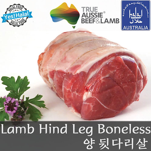 Halal Lamb Hind Leg (Boneless, 1900won/100g)