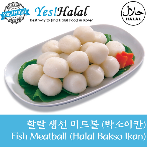 Fish Meat Ball/Bakso Ikan (Indonesia, 500g)