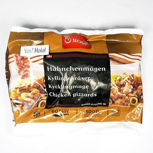 Halal Chicken Gizzard ([Rose] 500g - 1000won/100g)