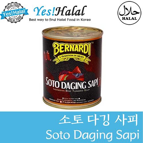 Soto Daging Sapi (Indonesian Beef Turmeric Soup)