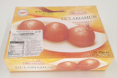 Gulab Jamun (Big Pack)