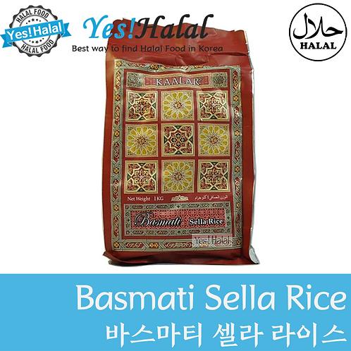 Basmati Sella Rice (Pakistan, KAALAR, 5kg)