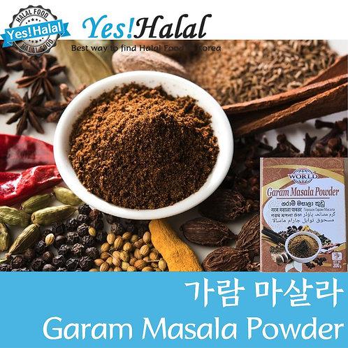 Garam Masala Powder (India, World, 200g)