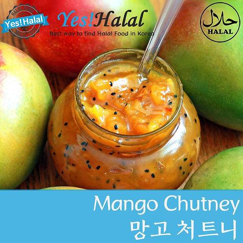 Mango Chutney (Pakistan, Sun Dip, 430g)