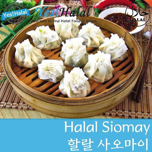Halal Siomay (Indonesian Dumpling with Peanut Sauce)