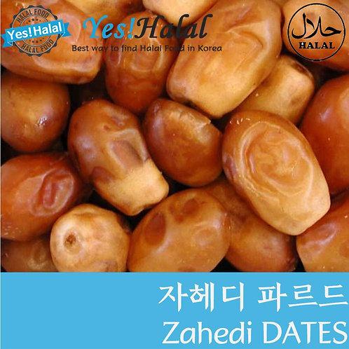 Zahdi Dates / Zahedi Date (Iran, 500g)