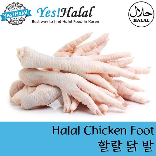 Halal Chicken Foot ([Korea Muslim Food] 700g - 964won/100g)