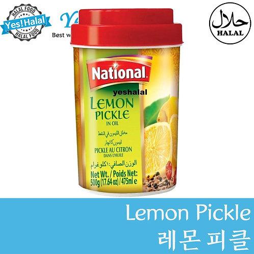 Lemon Pickle in Oil (Pakistan, National, 500g)