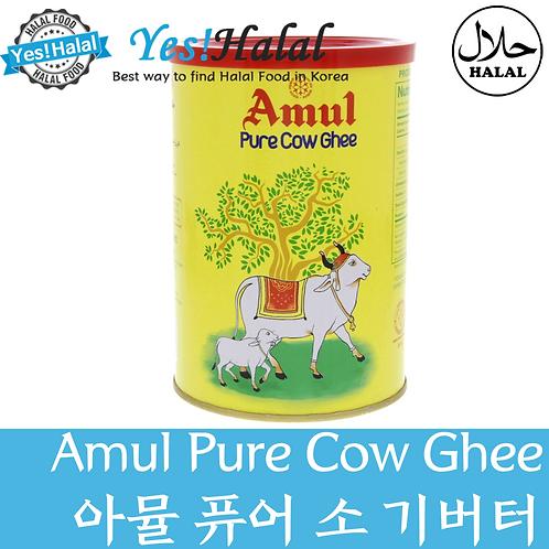 Amul Pure Cow Ghee/아물 퓨어 카우 기버터 (India, 1L)