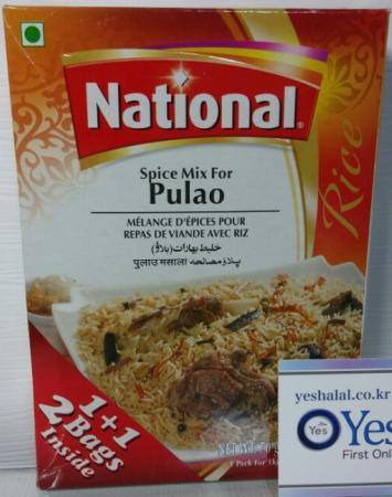 National Spice Mix Pulao