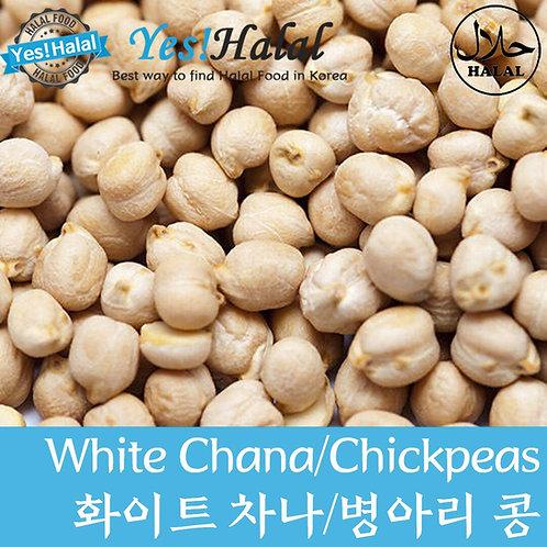 White Chana / Kabuli Chick Peas (900g)