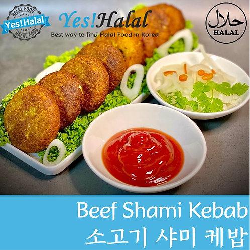 Halal Beef Shami Kabab/بیف شامی کباب