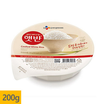 Cooked White Rice (200g)