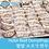 Thumbnail: Halal Beef Dumpling (500g)