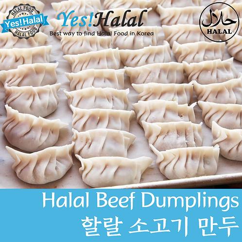 Halal Beef Dumpling (500g)