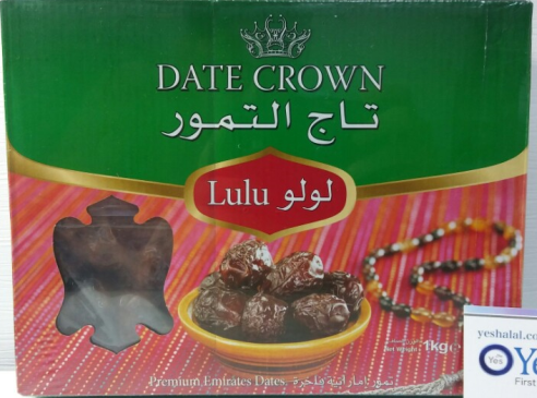 Dates (Lulu, 1Kg)