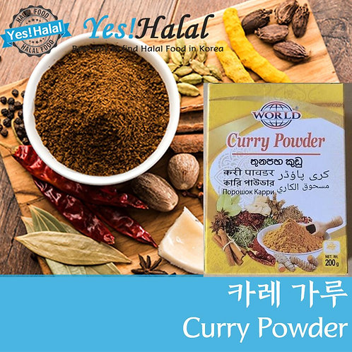 Curry Powder (India, World, 200g)