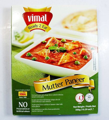 Indian Curry -Mutter Paneer