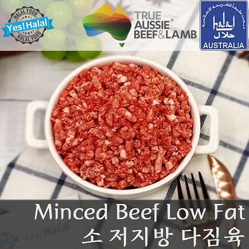 Halal Minced Beef Low Fat / Beef Qeema (Australian Beef, 600g - 1,500won/100g)