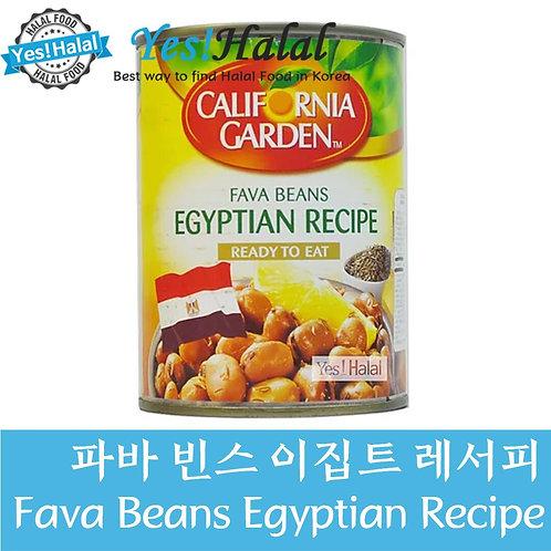 California Garden - Fava Beans Egyptian Recipe (UAE, 400g)