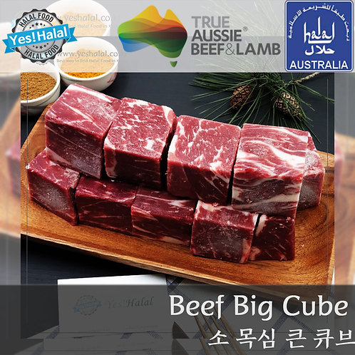 Halal Beef Big Cube with Chuck Eye Roll (Australian Beef, 600g - 1,950won/100g)