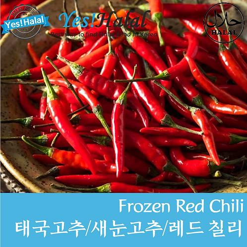 Red Chili / Frozen Red Chili (Vietnam, 200g)