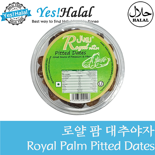 Royal Palm Pitted Dates/씨 없는 대추야자 (Tunisia, 300g)