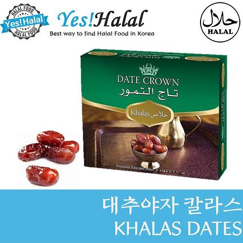 Dates Khalas (UAE, 1Kg)