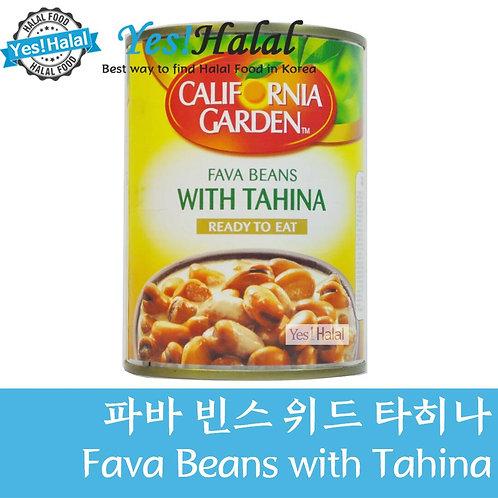 California Garden - Fava Beans with Tahina (UAE, 400g)