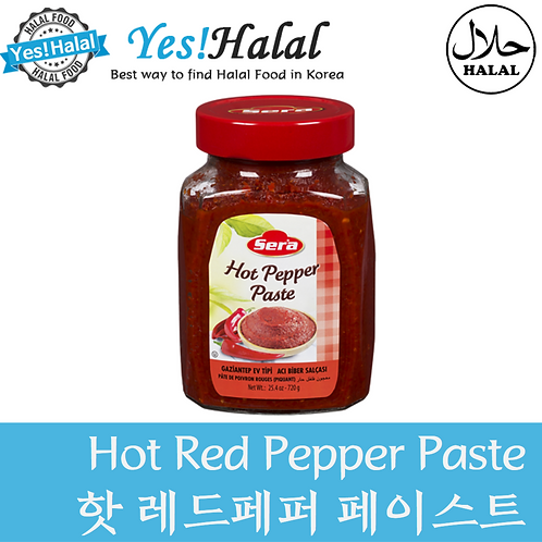 Hot Red Pepper Paste (Turkey, 720g)