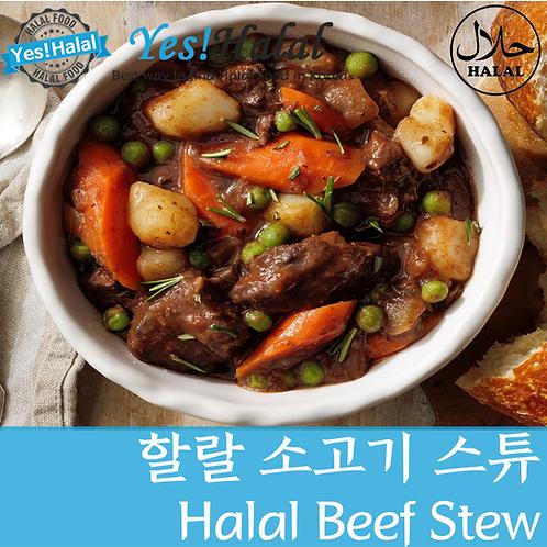 Halal Beef Stew / Халяль Говядина тушеная (400g)