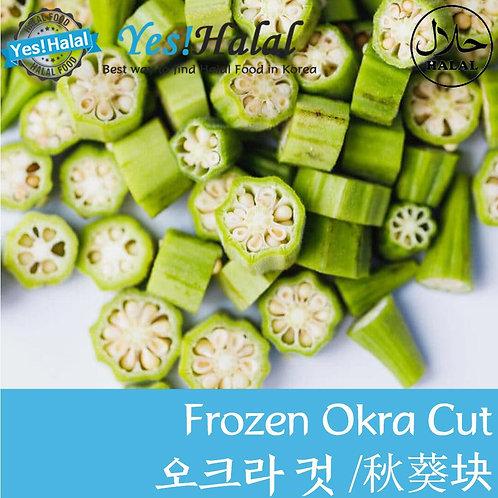 Frozen Okra Cut / Lady Finger Cut (1Kg)