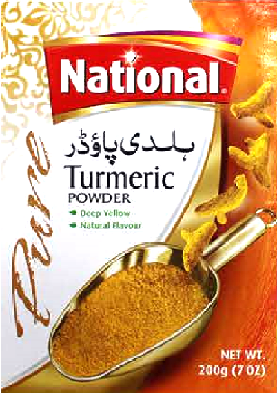 Turmeric Powder (national)