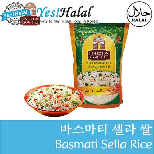 Basmati Sella Rice India Gate (India, 1Kg)
