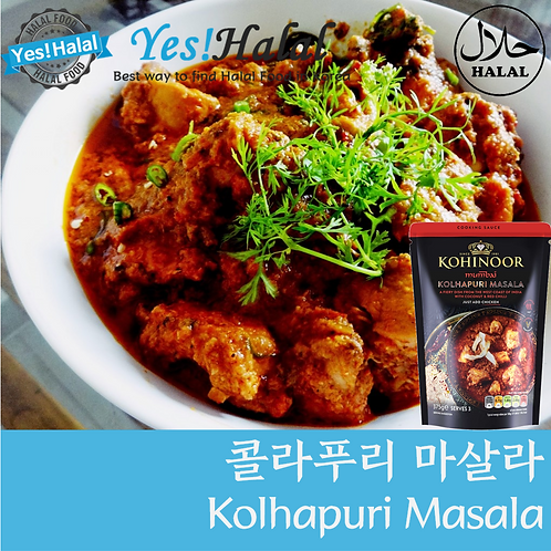 Kolhapuri Masala Curry (India, Kohinoor, 375g)