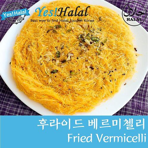 Pheni Fried Vermicelli (Pakistan, 200g)