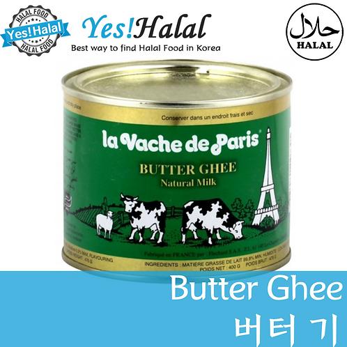 Butter Ghee Natural Milk (France, La Vache de Paris, 400g)