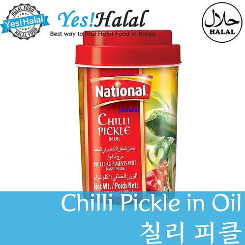 Chili Pickle in Oil (Pakistan, National, 500g)