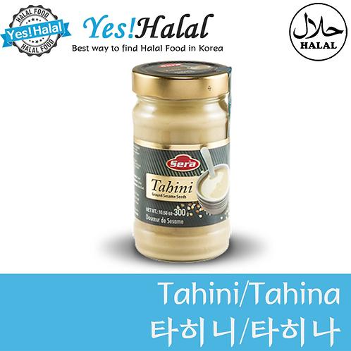 Tahini/Tahina (Turkey, Sera, 300g)