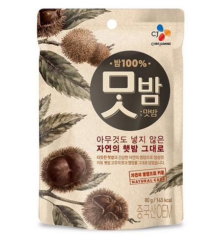 CJ Chest Nut 80g