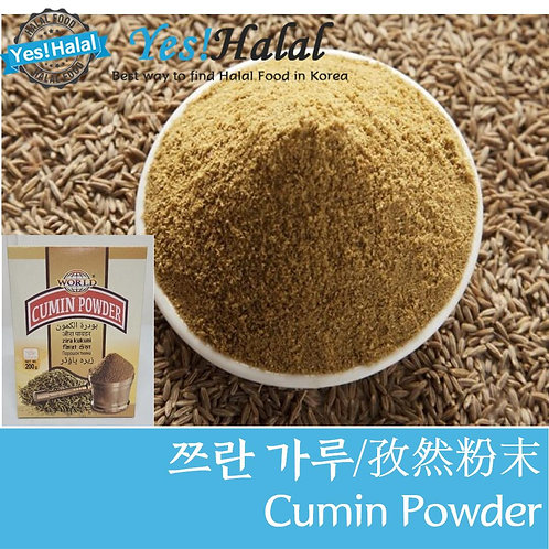 Cumin Powder / Cumin Seed Powder (India, World, 200g)