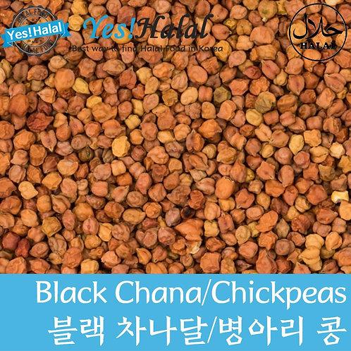 Chick Peas / Black Chana (900g)