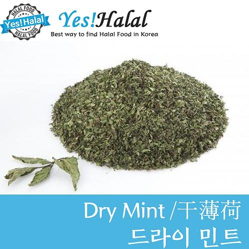 Dry Mint/Peppermint/드라이 민트/페퍼민트 (Turkey, 30g)