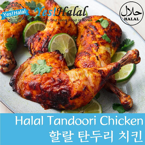 Tandoori Chicken with Halal Chicken Whole Leg (Homemade, 1Kg)
