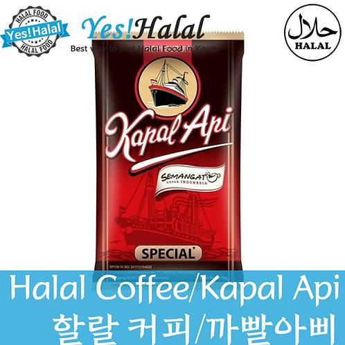 Halal Coffee/Kapal Api (Indonesia, MUI Certified, 130g/6.5g*20)