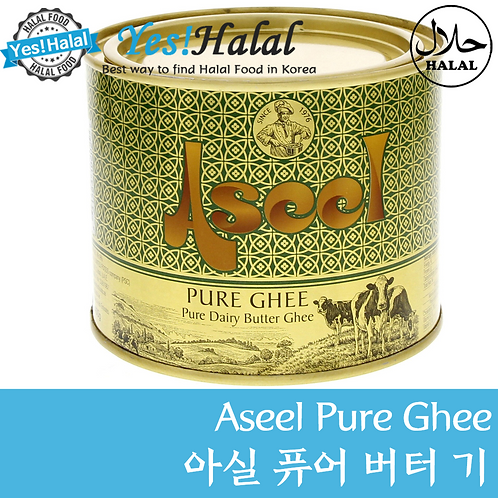 Pure Dairy Butter/Aseel Pure Ghee (UAE, 400g)