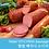 Thumbnail: Halal Beef Sausage/Vetchina/Ветчина (380g)