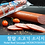 Thumbnail: Halal Beef Sausage/Moskovskaya/Moskovsky/Московские (500g)