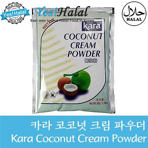 Coconut Powder (Indonesia, Kara, 50g)